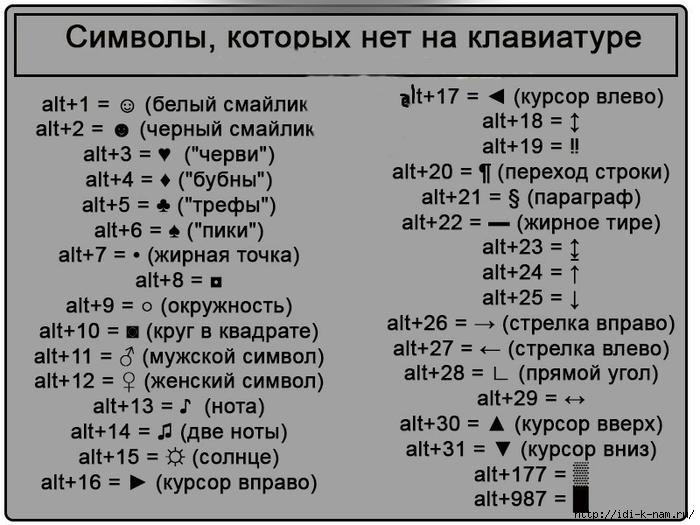 РЅ (2) (700x525, 205Kb)