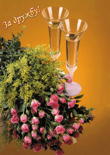 вино 2 (35) (423x599, 495Kb)