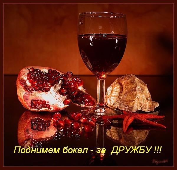 Копия ____1_~1 (600x577, 349Kb)