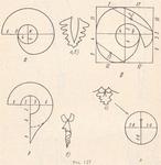 ������ 196683-90c5c-80674521-m750x740-ueef13 (682x700, 328Kb)