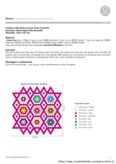 Tapetedemotivoscoloridos_2 (494x700, 156Kb)