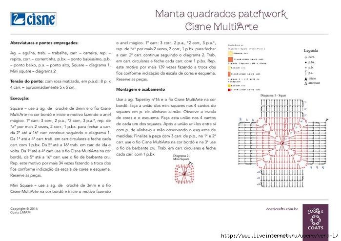 CGCSN4087MantaquadradospatchworkCisneMultiArte_2 (700x494, 199Kb)