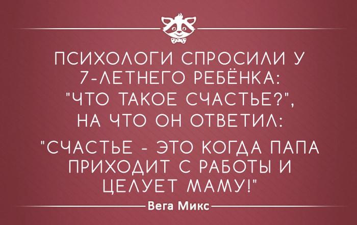 IMG_20160401_233213_41 (700x441, 81Kb)