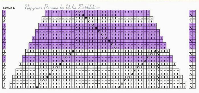 8990-311 (700x327, 273Kb)