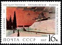 ��� ������� ����������� 1967 1�3 (211x153, 22Kb)