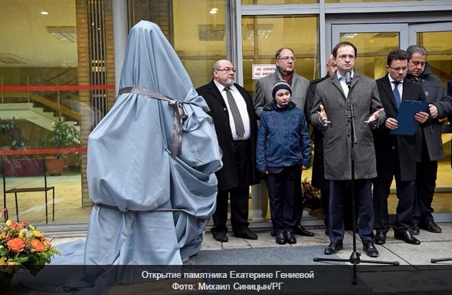 открытие-памятника-Гениевой (661x431, 318Kb)