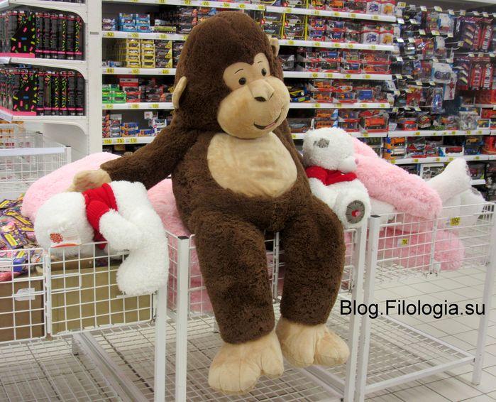 Большая плюшевая игрушка /3241858_toy (699x566, 92Kb)