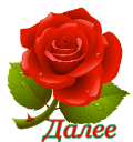 4565946_0_12affb_b274ac75_S (120x128, 19Kb)