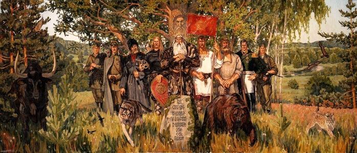 РУСЬ - мифы о славянах (700x299, 343Kb)