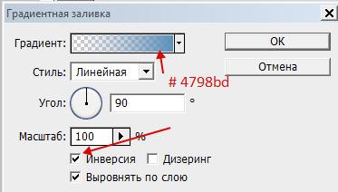 i-586 (373x212, 60Kb)