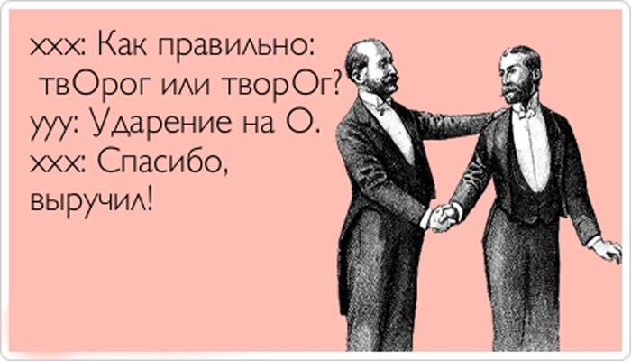 4363995_atkritka_1368910487_705 (700x400, 143Kb)