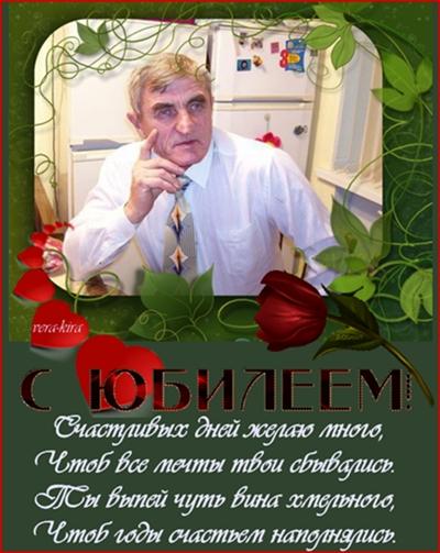 Для  Петровича (400x503, 162Kb)