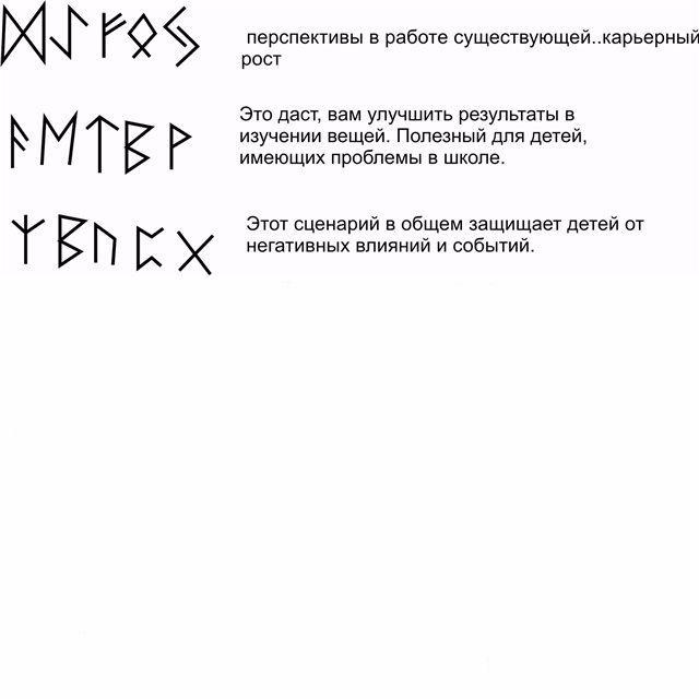seksualno-na-kortochkah-pod-yubkoy