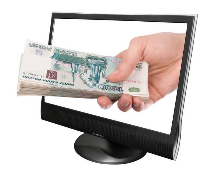 ZajmOnline.com, ЗаймОнлайн, быстрый микрокредит, где лучше взять быстрый займ, /4682845_srochnyjzajmMoskva (700x591, 37Kb)