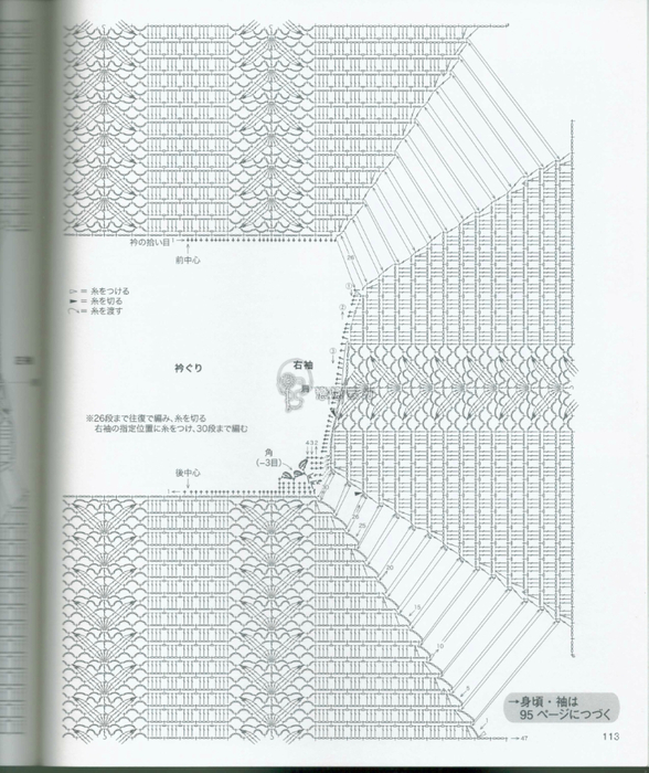 0_150d66_eb169f29_orig (588x700, 335Kb)