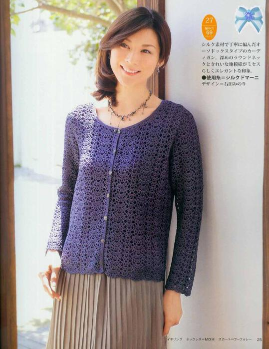 Handknit Collection for Women n.6 2009_27 (539x700, 58Kb)