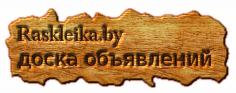 ��������_004 (236x93, 31Kb)