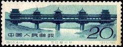 3.1.2.6.4 Мосты. (247x94, 22Kb)