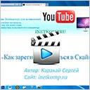 videouroki (128x128, 20Kb)