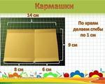 Превью 2 (449x360, 105Kb)