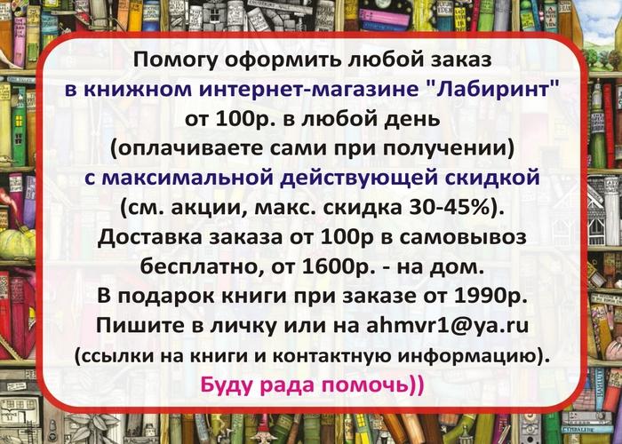1459835378_11 (700x500, 315Kb)