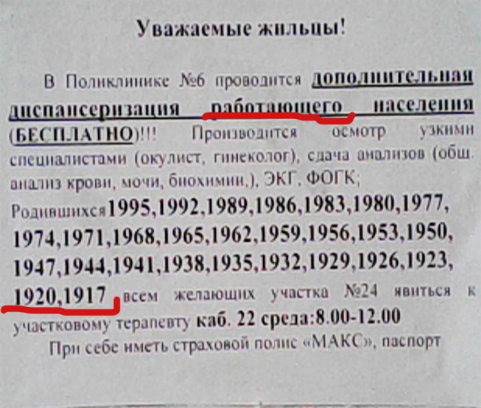DSC_0000017 (700x594, 293Kb)