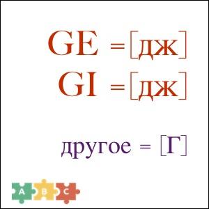 puzzle_cecilia_g (300x300, 23Kb)