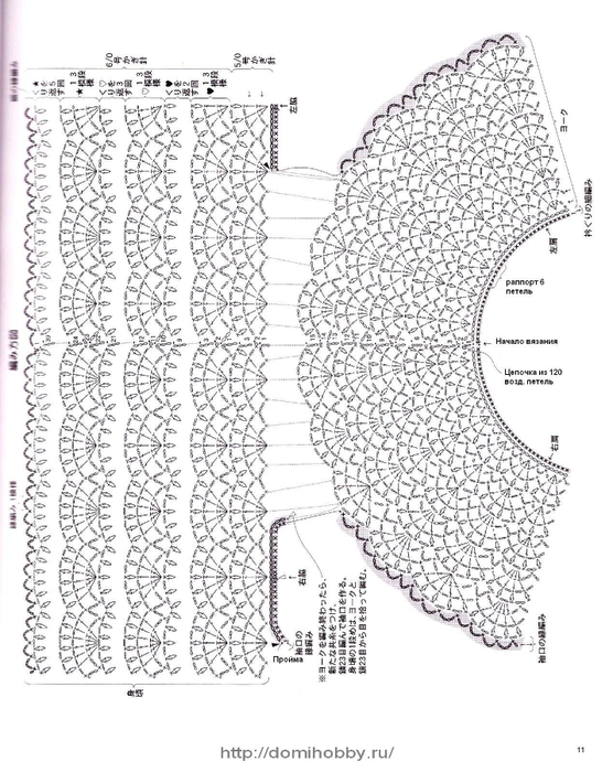 схема-вязания-кофточки1 (556x700, 322Kb)