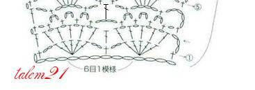 5acf446ac0dba4b21d4a08e8143e72876dc3cf101663172 (367x130, 34Kb)