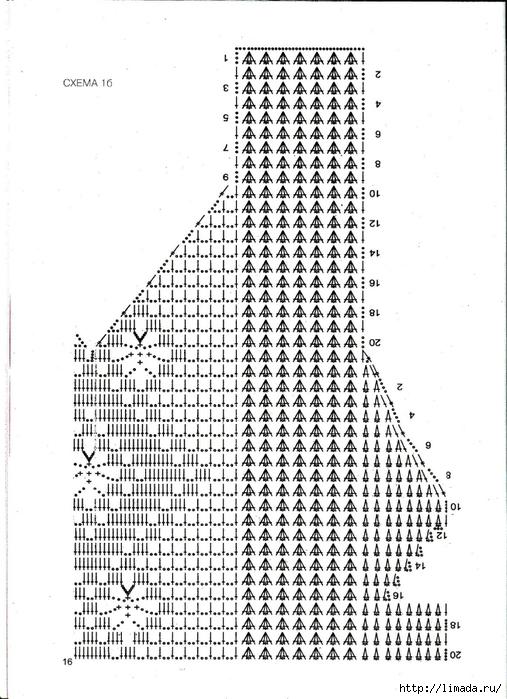 загруженное (19) (507x700, 250Kb)
