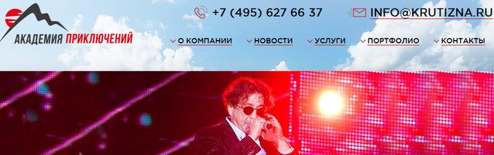 ���������� ������������, �������� �����������, /4682845_Bezimyannii (700x221, 241Kb)