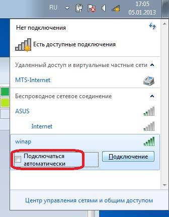 Как сделать wi fi точку доступа на компьютере