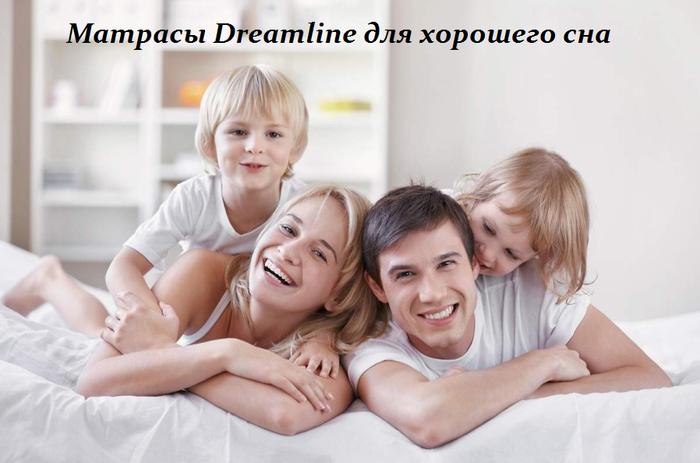 1459968317_Matrasuy_fabriki_Dreamline (700x463, 321Kb)