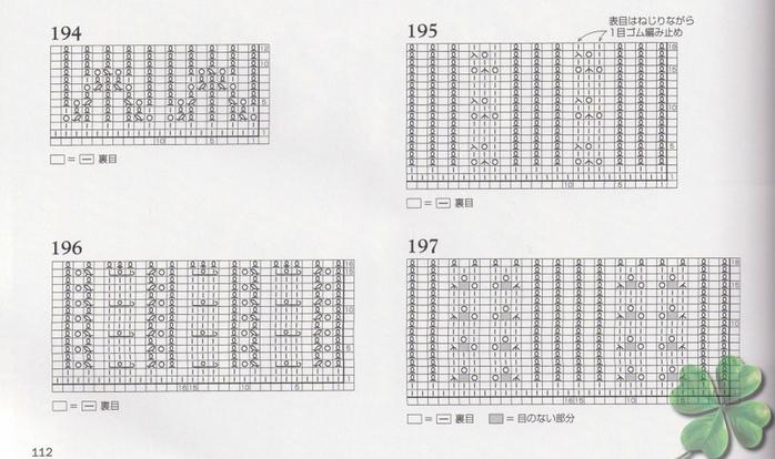112 (700x414, 295Kb)