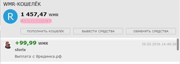 Врединка (622x222, 10Kb)