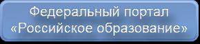 Без-имени-12 (290x64, 34Kb)