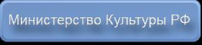 Без-имени-13 (290x65, 29Kb)