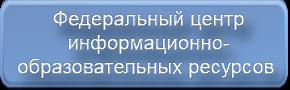 Без-имени-18 (290x90, 46Kb)
