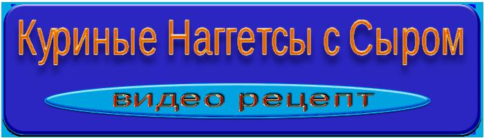 Без-имени-1 (700x200, 88Kb)