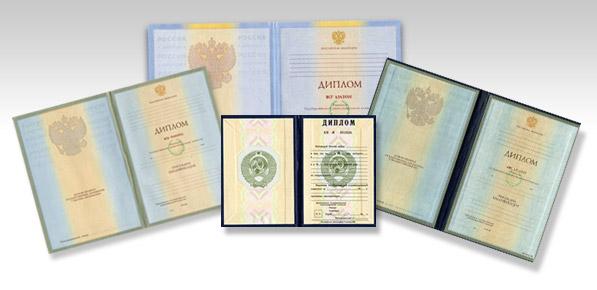 diploms (597x290, 37Kb)