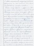������ 27.05.2002г.-6 (511x700, 330Kb)