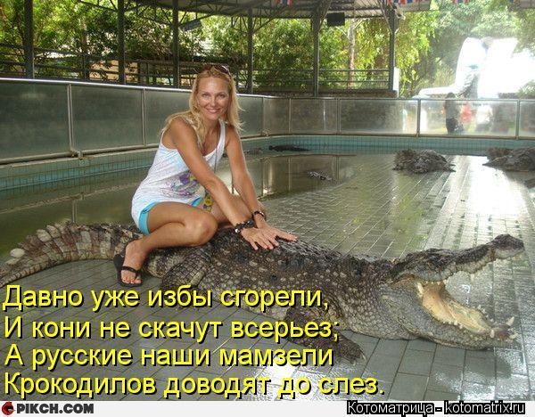 trahayut-v-lesu-porno-video