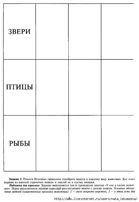 Scan0007 (482x700, 77Kb)