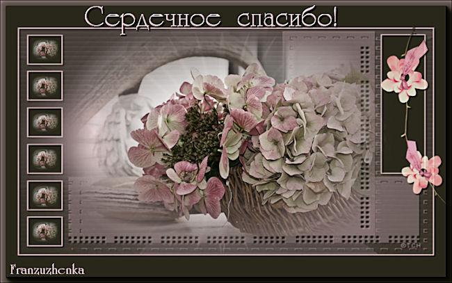 Изображение4 (650x407, 66Kb)