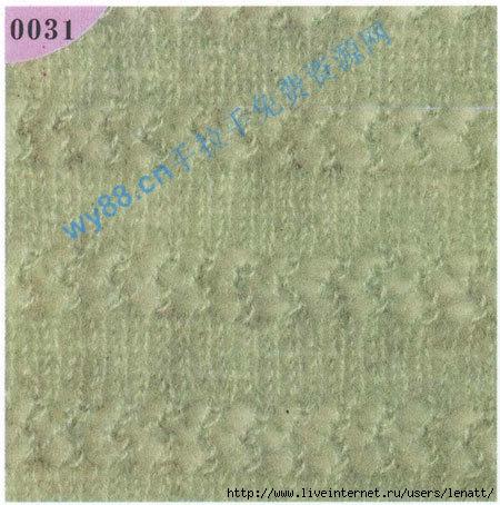 0031 (2) (450x454, 140Kb)