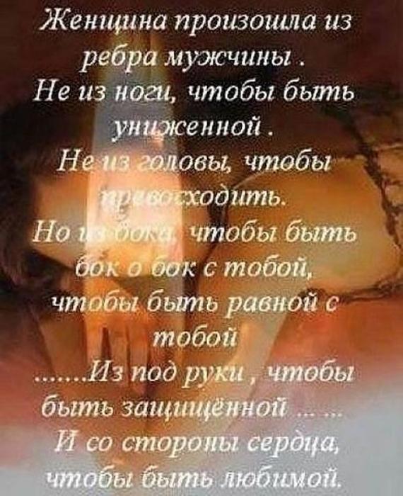 САШИ БУКАРИНОВЫ написал(а). ВЫПЬЕМ ЗА ЛЮБОВЬ! 2.