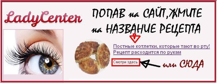 банер кулинария (700x266, 38Kb)