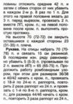 Превью 3 (174x248, 91Kb)