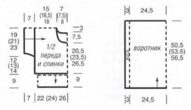 безрукавка с поперечным узором (4) (383x220, 17Kb)