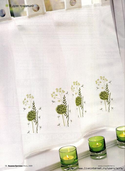 Одуванчики, трава, нежное